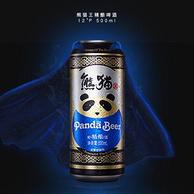 熊猫王 12度精酿啤酒 500mlx12听 59元包邮