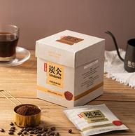 农夫山泉 咖啡炭仌挂耳咖啡 10gx10包
