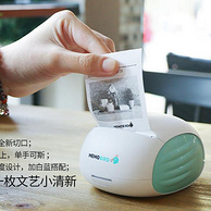 京东众筹款,手机秒变拍立得:2件 咕咕机 G2热敏打印机