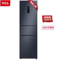 TCL BCD-260TWEPZA50 变频风冷冰箱 260升