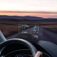 驾驶黑科技 Carrobot 车萝卜 智炫版 HUD智能一体机