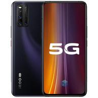 iQOO 3 5G版 智能手机 8G+128G