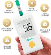 可用50次,可孚 家用血糖测试仪