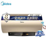 历史低价:Midea 美的 F6021-MC3(HEY) 60升 电热水器