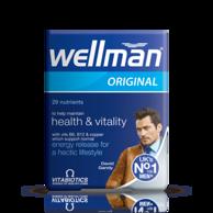 英国最大保健品牌之一 维百莱Vitabiotics 男性综合维生素片 30片