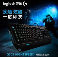 24日0点,史低,游戏响应快20%:Logitech罗技 RGB机械键盘G910 Romer-G轴