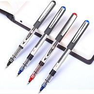 直液控墨不易断,巨顺滑:12支 Snowhite白雪 直液式走珠笔PVR-155 0.5mm 黑色