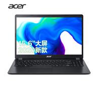 acer 宏碁 墨舞 EX215 15.6英寸笔记本电脑(i5-1035G1 8G 256GSSD)