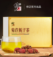 利尿解腻,清肠通便,缓解痛风:20包 修正 菊苣栀子茶