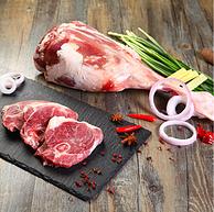 整只大羊腿+瘦多肥少+口感鲜香:3.4斤 额尔敦 内蒙乌珠穆沁羔羊 整只后腿