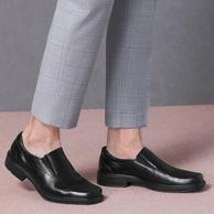 销量第一 ECCO 爱步 Helsinki 赫尔辛基 男士一脚蹬皮鞋