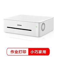 今晚0点,小巧不占地:Lenovo联想 小新LJ2268 黑白激光打印机