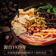 非遗传人 爱民 柳州螺蛳粉 280gx5袋