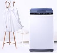 京东代下单 小编同款 出租房首选:海尔 8kg 波轮洗衣机 EB80M009