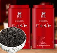 白菜价 2020新茶,祁野 正宗武夷山正山小种红茶 250g