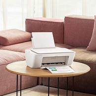 今晚0点:MI小米 米家彩色喷墨照片打印机 家用一体机 MJPMYTJHT01