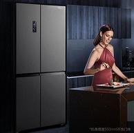 今晚0点:海信  450升 十字对开门冰箱BCD-450WMK1DPUJ