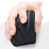 告别鼠标手,人体工学设计:日本 山业 垂直握式蓝光护腕鼠标