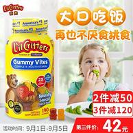 L'il Critters 丽贵 儿童维生素小熊软糖 190粒x3件