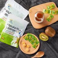新西兰进口,UMF15+,持久清爽润喉:JoyLiving 天然麦卢卡蜂蜜润喉糖