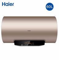 5日0点:Haier 海尔 EC6002-MG(U1) 电热水器 60L