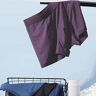 这条内裤会呼吸,AAA级蚕丝抑菌+50支兰精莫代尔:4条 金利来 男士 平角内裤