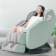 上市集团,一体免安装:ihoco轻松伴侣 家用智能多功能按摩椅
