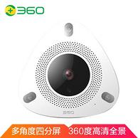 1个顶4个,多角度四分屏,360度全景:360 看店宝2代 智能摄像机