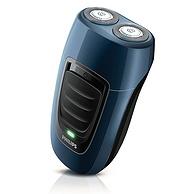 无线充电,进口自研磨刀头:Philips飞利浦 旅行便携电动剃须刀 PQ190
