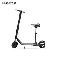 9日0点:Ninebot 九号 40.04.0000.01 电动滑板车 标准版+座椅套装