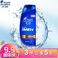 72小时抑制头屑头油, 劲感强根:380mlx3件 海飞丝 男士 去屑洗发水