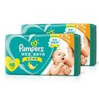140片(NB码)x5件 Pampers 帮宝适 超薄干爽系列 婴儿纸尿裤