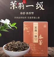 林恩 茉莉一级花茶 100g/盒x5件+赠送林恩陶瓷马克杯x1个