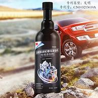 6万公里一瓶见效,强效除积碳:3M 燃油宝 燃油添加剂