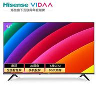 Hisense 海信 43V1F-R 43寸 全高清 液晶电视