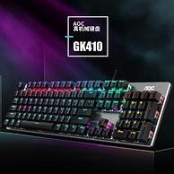 机械轴+RGB混光:AOC 冠捷 GK410 机械键盘