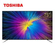 开机无广告!Toshiba 东芝 75U6900C 75寸 4K液晶电视