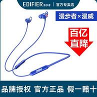 EDIFIER 漫步者 W281BT 漫威联名款 蓝牙耳机