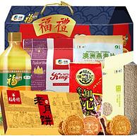 中秋送礼:中粮 米面粮油年货大礼包 2691g+900ml