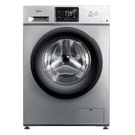 15日0点:Midea 美的 MG100V31DS5 滚筒洗衣机 10kg