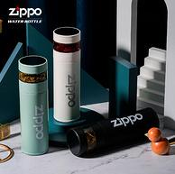 茶水分离、智能数显:美国 Zippo 316不锈钢保温杯