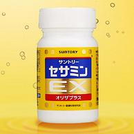 日本进口,助眠抗疲劳,非褪黑素无依赖:90粒 三得利 芝麻明EX