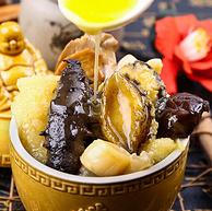 文火加热即食,国宴级名肴:3斤 正港食品 鲍鱼海参佛跳墙 6-8人份礼盒装