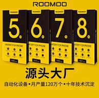 买手甄选团、纯钴电芯!苹果手机电池 iphone5-X系列