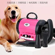 无极调速,3挡控温:合发 强风升级版 猫狗宠物吹风机 吹水机