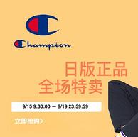 苏宁易购 Champion冠军服饰 日版全场特卖