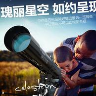 4种倍率天地两用,手机GPS同步寻星:美国CELESTRON星特朗 天文望远镜PowerSeeker 80EQ