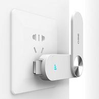 抹除信号死角,USB供电:360 智能家用WiFi扩展器 R1