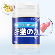日本进口,屈臣氏有售:60片x2件 Konway康卫 解酒护肝片