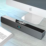 隐藏不占空间,蓝牙款可选:索爱 多媒体电脑台式音响音箱